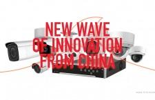 คลื่นลูกใหม่แห่งนวัตกรรมจากประเทศจีน ตอนที่ 3