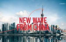 บทเรียนเรื่องคลื่นลูกใหม่จากประเทศจีนสำหรับบริษัทข้ามชาติ