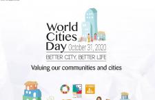 ชุมชนที่เข้มแข็งเพื่อเมืองมั่นคงในอนาคต