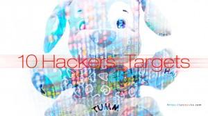 10-hack-target