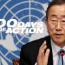 ปฏิบัติการช่วยพลเมืองโลกของสหประชาชาติ