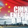 จีนรุกแก้ไขปัญหาสิ่งแวดล้อม ประกาศใช้มาตรฐานจัดการพลังงาน