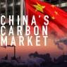 จีนตั้งเป้าเปิดตลาดคาร์บอนแห่งชาติในปี 2559