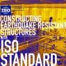 ไอเอสโอสู้ภัยแผ่นดินไหว กำหนดมาตรฐาน ISO 16711