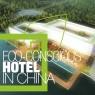 เปิดตัวสตาร์วูด โรงแรมสีเขียวในจีน