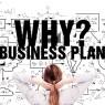 ทำไมจึงจำเป็นต้องเขียนแผนธุรกิจ