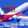 จีนเตรียมรุกตลาดโลก ผลิตเครื่องบินเอง