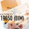 มาตรฐานใหม่ใช้จัดการข้อมูลเพื่ออุตสาหกรรมก่อสร้าง