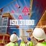 ISO 31000 ฉบับใหม่ ปรับปรุงให้อ่านง่าย ใช้สะดวก
