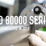 ไอเอสโอปรับปรุงชุดมาตรฐาน ISO 80000