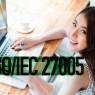 มาตรฐาน ISO/IEC 27005 ลดความเสี่ยงไซเบอร์แอทแทค