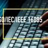 ไอเอสโอปรับปรุงมาตรฐานระบบการจัดการความเสี่ยงกับวิศวกรรมซอฟต์แวร์