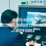 เกาหลีเหนือและเกาหลีใต้เริ่มสานสัมพันธ์ใหม่