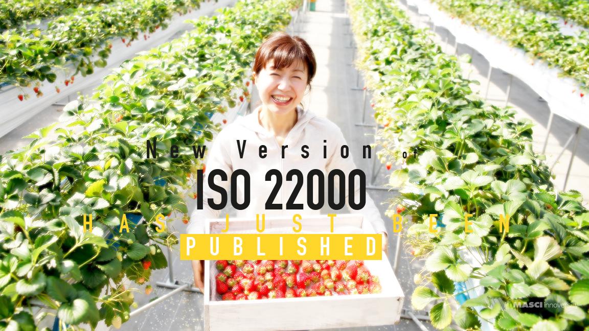 ประกาศแล้ว ISO 22000 ฉบับใหม่ล่าสุด